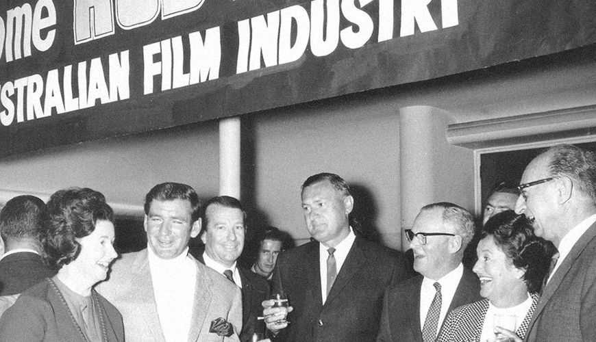 Film industry event. Mid 1950s
